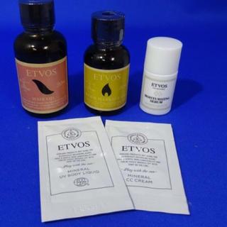 エトヴォス(ETVOS)のエトヴォス   ヘアオイル  ボディオイル  モイスチュアライジングセラム(ボディオイル)