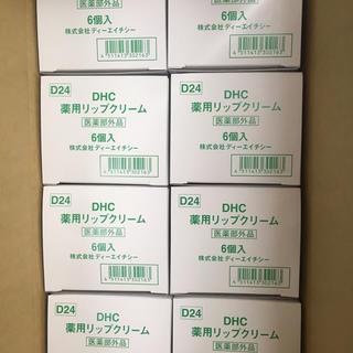 ディーエイチシー(DHC)のDHC 薬用 リップクリーム(リップケア/リップクリーム)