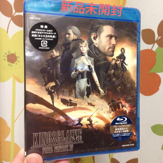 スクウェアエニックス(SQUARE ENIX)のキングスグレイブ Blu-ray 新品(アニメ)