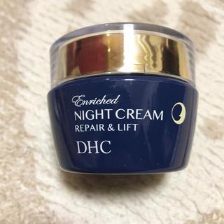 ディーエイチシー(DHC)のDHC  エンリッチ ナイトクリーム  新品未使用(フェイスクリーム)