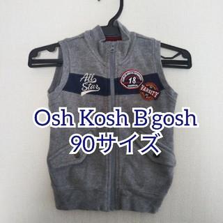 オシュコシュ(OshKosh)の【美品☆】Oshkosh ベスト 90 サイズ(ジャケット/上着)