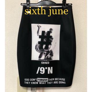 シックススジューン(Sixth June)のsixthjune ポンチスカート シックススジューン(ひざ丈スカート)