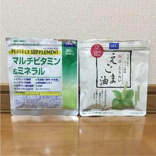 ディーエイチシー(DHC)のDHC サプリメント2点セット(ビタミン)