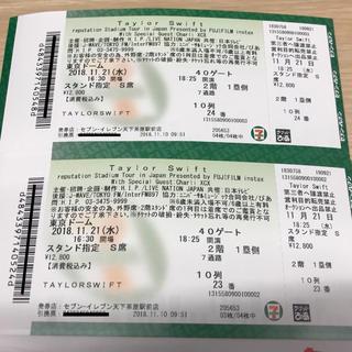 テイラースウィフト ライブチケット 2枚 11/21 スタンドS席(海外アーティスト)