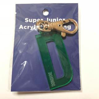 スーパージュニア(SUPER JUNIOR)のSUPERJUNIOR ドンへ アクリルキーホルダー(アイドルグッズ)