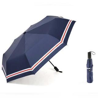 ビジネスシーンに大活躍♪折り畳み傘  収納ポーチ付き(傘)