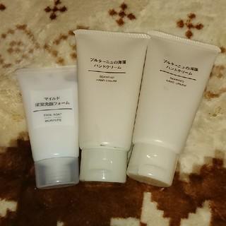 ムジルシリョウヒン(MUJI (無印良品))のマイルド保湿洗顔フォーム&ブルターニュハンドクリームset♥️      (洗顔料)