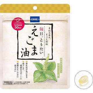 ディーエイチシー(DHC)のDHC えごま油 サプリメント(ビタミン)