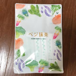 タイショウセイヤク(大正製薬)の大正製薬 ベジ抹茶 (青汁/ケール加工食品 )