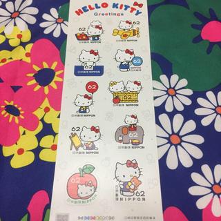ハローキティ(ハローキティ)のハローキティシール切手620円分(切手/官製はがき)