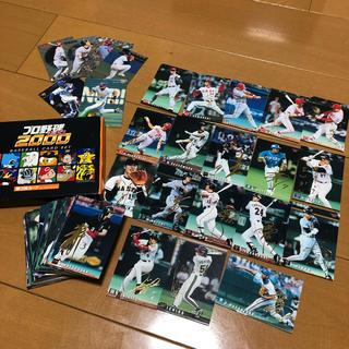 カルビー(カルビー)のプロ野球チップス2000 サイン入りカード(スポーツ選手)