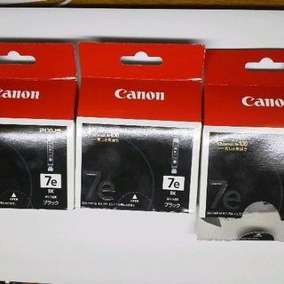キヤノン(Canon)の純正7eブラックを3個(バラ売り可能)(PC周辺機器)