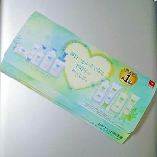 ギュウニュウセッケン(牛乳石鹸)の牛乳石鹸♡ボディケアヘアケアセット♡(サンプル/トライアルキット)