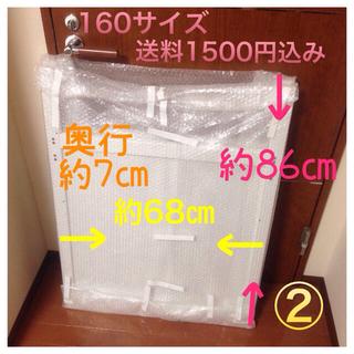 イケア(IKEA)のベビーベッド②1500円送料込み ぱにーに様専用です(ベビーベッド)