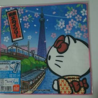 ハローキティ(ハローキティ)の東京限定 スカイツリーキティ プチタオル 2012(ハンカチ)