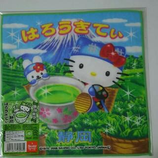 ハローキティ(ハローキティ)の静岡限定 茶娘キティ プチタオル 2008(ハンカチ)