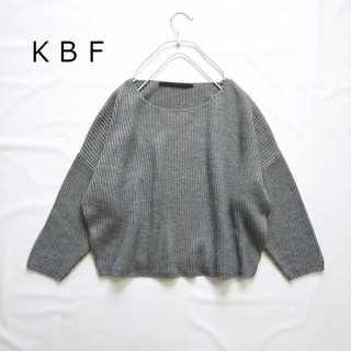 ケービーエフプラス(KBF+)のKBF+ アーバンリサーチ★リブワイドニットトップス ワンサイズ グレー (ニット/セーター)