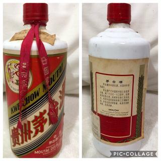 超希少 マオタイ酒(茅台酒)(蒸留酒/スピリッツ)