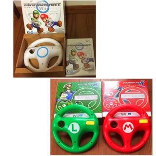 ウィー(Wii)のwii マリオカート ハンドル3個付き(家庭用ゲームソフト)