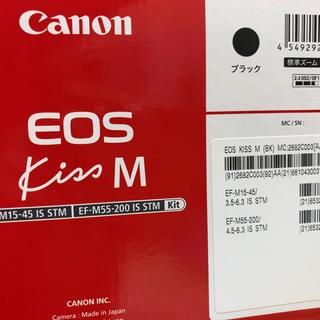 キヤノン(Canon)の新品canon EOS Kiss M ダブルズームキットブラック一眼レフキャノン(ミラーレス一眼)