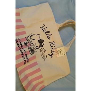 ハローキティ(ハローキティ)のキティ トートバッグ バッグ ピンク カフェ(トートバッグ)