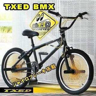 『当店オススメ♪』BMX 自転車 20インチ 街乗り ハンドル クロスバイク  (自転車本体)
