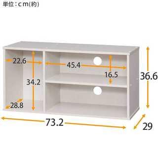 アイリスオーヤマ テレビボード ボックス (ローテーブル)