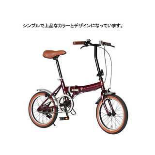 189.小型 コンパクト 折りたたみ自転車 16インチ レッド(自転車本体)