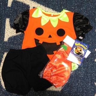 シマムラ(しまむら)のハロウィンコスプレかぼちゃ三点セット90(衣装一式)