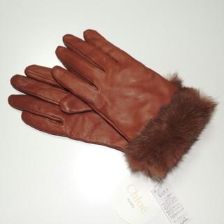 クロエ(Chloe)の❤正規品/新品タグ付き クロエ手袋【Chloe】羊革高級手袋❤(手袋)