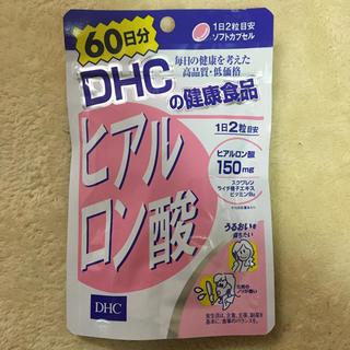 ディーエイチシー(DHC)のDHCヒアルロン酸サプリ 新品 60日分(その他)