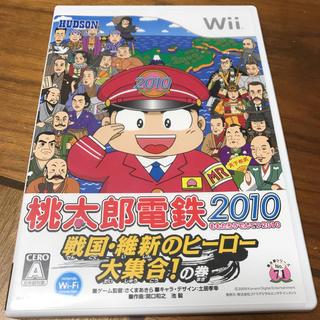 ウィー(Wii)のWii 桃太郎電鉄 2010 桃鉄 任天堂 ニンテンドー Nintendo(家庭用ゲームソフト)