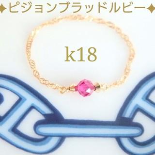risa*risa様専用ページ(リング(指輪))