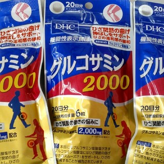 ディーエイチシー(DHC)の新品☆グルコサミン 2000 20日×8袋(その他)