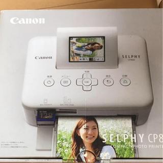 キヤノン(Canon)の未使用 Canon フォトプリント cp800(PC周辺機器)