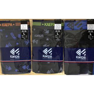 ケイパ(Kaepa)のKaepa ボクサーブリーフ Lサイズ 3枚セット(ボクサーパンツ)