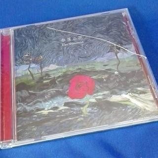 CD 奈落の花(アニメ)