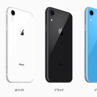 iPhoneXR 64GB ホワイト SIMフリー 付属品完品欠品無し 動作確認(スマートフォン本体)