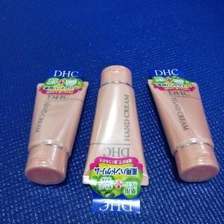ディーエイチシー(DHC)のDHC ハンドクリーム 未開封 3個セット(ハンドクリーム)