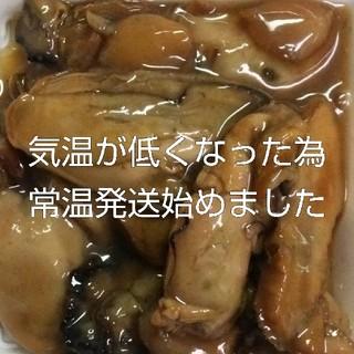味付け燻製カキ(その他)