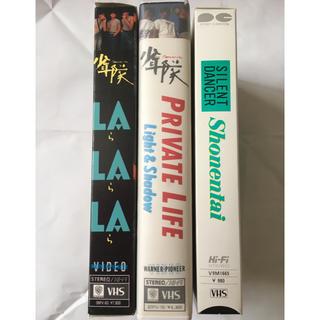 ショウネンタイ(少年隊)の少年隊 VHS セット 少年隊 ビデオ(アイドルグッズ)