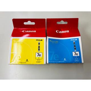 キヤノン(Canon)のキャノン純正インク(PC周辺機器)