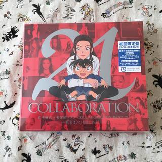 倉木麻衣×コナンCOLLABORATION BEST21(アニメ)