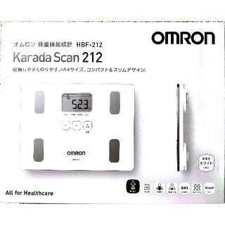 オムロン(OMRON)のオムロン 体重体組成計 HBF-212(体重計/体脂肪計)