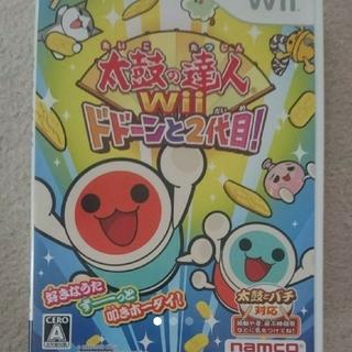 ウィー(Wii)のwii 太鼓の達人 ドドーンと2代目(家庭用ゲームソフト)