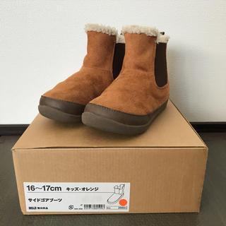 ムジルシリョウヒン(MUJI (無印良品))の無印良品 サイドゴアブーツ 16〜17cm(ブーツ)