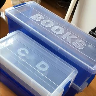 コミック 本 CD 収納ボックス 収納コンテナー(本収納)