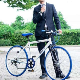 ギア6段速 クロスバイク ブルー(自転車本体)