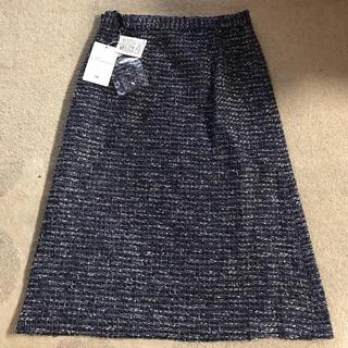 ワコール(Wacoal)のワコール プレミュラスカート 新品(ひざ丈スカート)