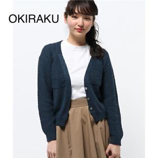 オキラク(OKIRAKU)の新品 OKIRAKU ショート丈カーディガン オキラク 定価19,440円(カーディガン)